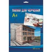 Папка для черчения 10л,А4 Макет дворца С0009-11 фото