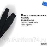 фото предложения ID 13606384