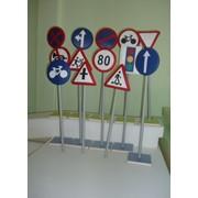 Комплект знаков дорожного движения(13 шт) фото