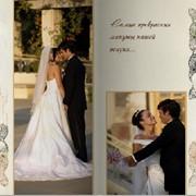Свадебная фотокнига, свадебная фотография, купить, Киев, Украина фото
