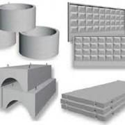 Изделия из железобетона и бетона фото