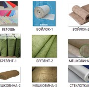 Ткани технические: брезент,мешковина,войлок,ветошь фото
