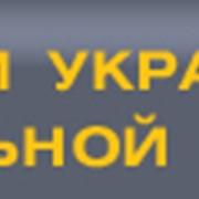 Первый сайт продажи пикселей в Украине! фото