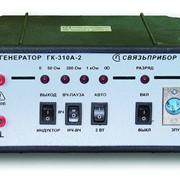 Генератор кабельный ГК-310А-2 фото