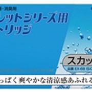 VINTAGE REFILLS EX-68 (squash) наполнитель к дезодорантам Gallet фото