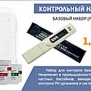 Контрольный набор № 1 (PH + TDS метр) фото