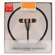 Беспроводные металлические наушники Wireless ST-K2 Gold фото