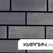 Силикатный облицовочный кирпич полнотелый полуторный черный гладкий КЗСК фото