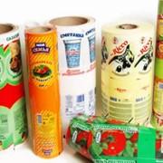 Упаковка для соусов, упаковка вакуумная, вакуумная упаковка. фото