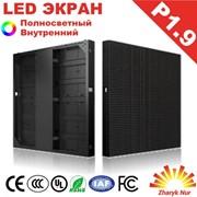 LED экран P1.9 Внутренний