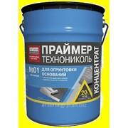 Праймер битумный ТЕХНОНИКОЛЬ №01 концетрат фото