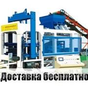 Линия для производства шлакоблоков QTJ6-15A фото