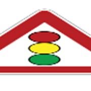 Светофорное регулирование (2 типоразмер) фото