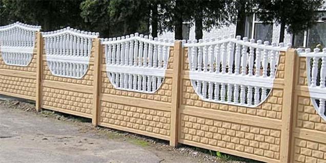 Забор железобетонный житомир демонтаж железобетонных резервуаров