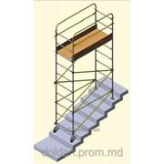Подмостки передвижные на лестницы Schela-mini Mobila pentru scari фото