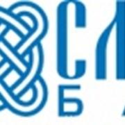 Услуги Акционерного коммерческого банка Славия фото