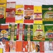 Упаковка для Хлебобулочных изделий: хлеб, батон, слойки, багеты, тосты с логотипом фото