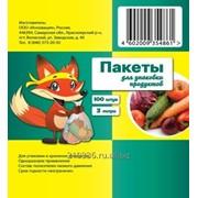 Пакеты для продуктов фото