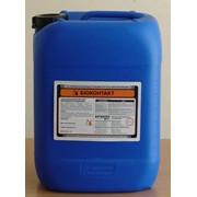 Биоконтакт Плюс 1 средство для влажной аэрозольной дезинфекции фото