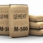 Цемент М500 25кг. Цемент фото