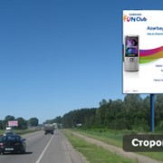 Реклама на мегабордах фото