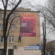 Монтаж баннера фото