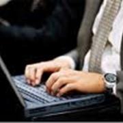 Разработка и внедрение заказного программного обеспечения