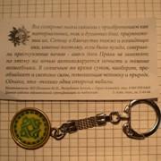Брелок из бронзы. Б.Б.31 Солярный знак. фото