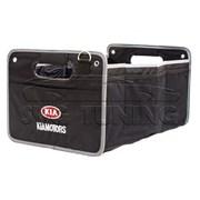 Складывающийся ящик с логотипом KIA в авто фото