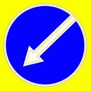 Знаки с флуоресцентной окантовкой фото
