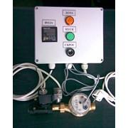 Проточный дозатор воды ПДВ-15/20 без смесителя ( с погрешностью 1литр на импульс, дозировка от 1л.) фото