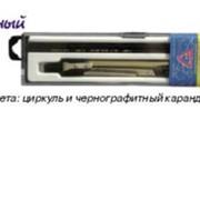 фото предложения ID 16288511