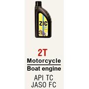Масло моторное для двухтактных двигателей ZIC 2T