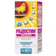 Витамины для птиц 20 мл АВЗ Радостин Витасил фото