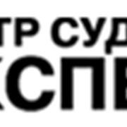 Судебная строительно-техническая экспертиза. фото