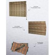 Бамбуковые шторы и салфетки фото