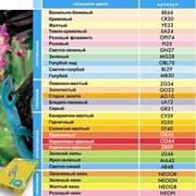 Бумага офисная цветная IQ intensive фото