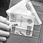 """Кредит на потребительские нужды """"Доступный"""" фото"""