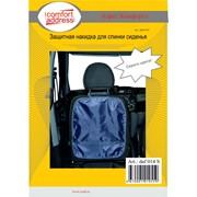 Защита спинки переднего сидения (daf 014) 60х45 серый, черный, цветная фото