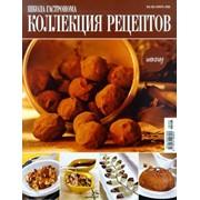 Книги кулинарные фото