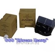 Ricoh JP-12, 600 мл, черные, JANIBIS фото