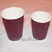 Стакан для напитков гофрированный CUP 350 фото