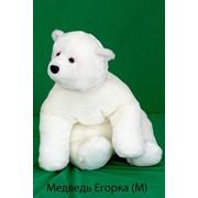 Игрушка Медведь Егорка (М) фото