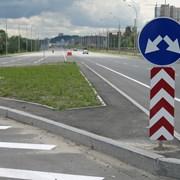 Купить дорожный знак