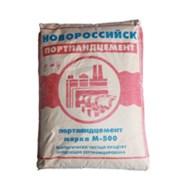 Цемент оптом и в розницу по Ставрополю. фото