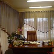 Пошив штор, гардин, текстиля, вышивка, роспись красками Киев. фото