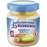 Пюре БАБУШКИНО ЛУКОШКО говядина с кабачком, 100г фото