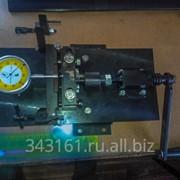 фото предложения ID 13415496