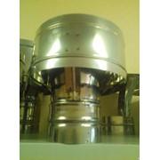 Дефлектор на трубу. нерж D-120 фото
