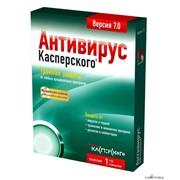 Антивирус Касперского фото